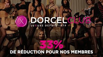 DorcelClub par Marc Dorcel, le meilleur studio européen